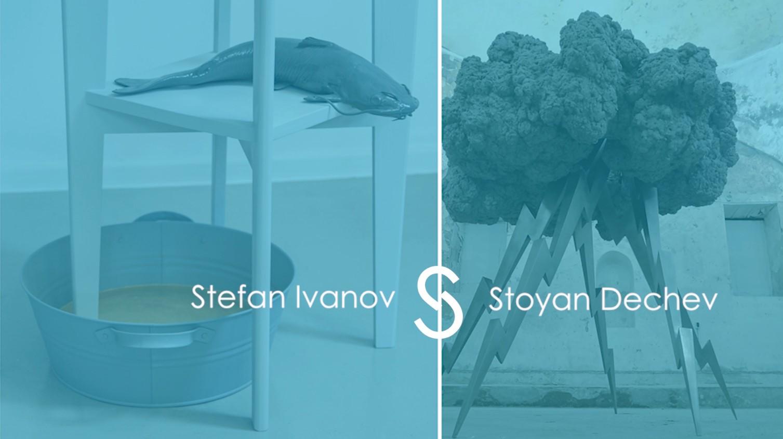 Стефан Иванов и Стоян Дечев
